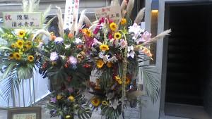 恵比寿店オープン!!