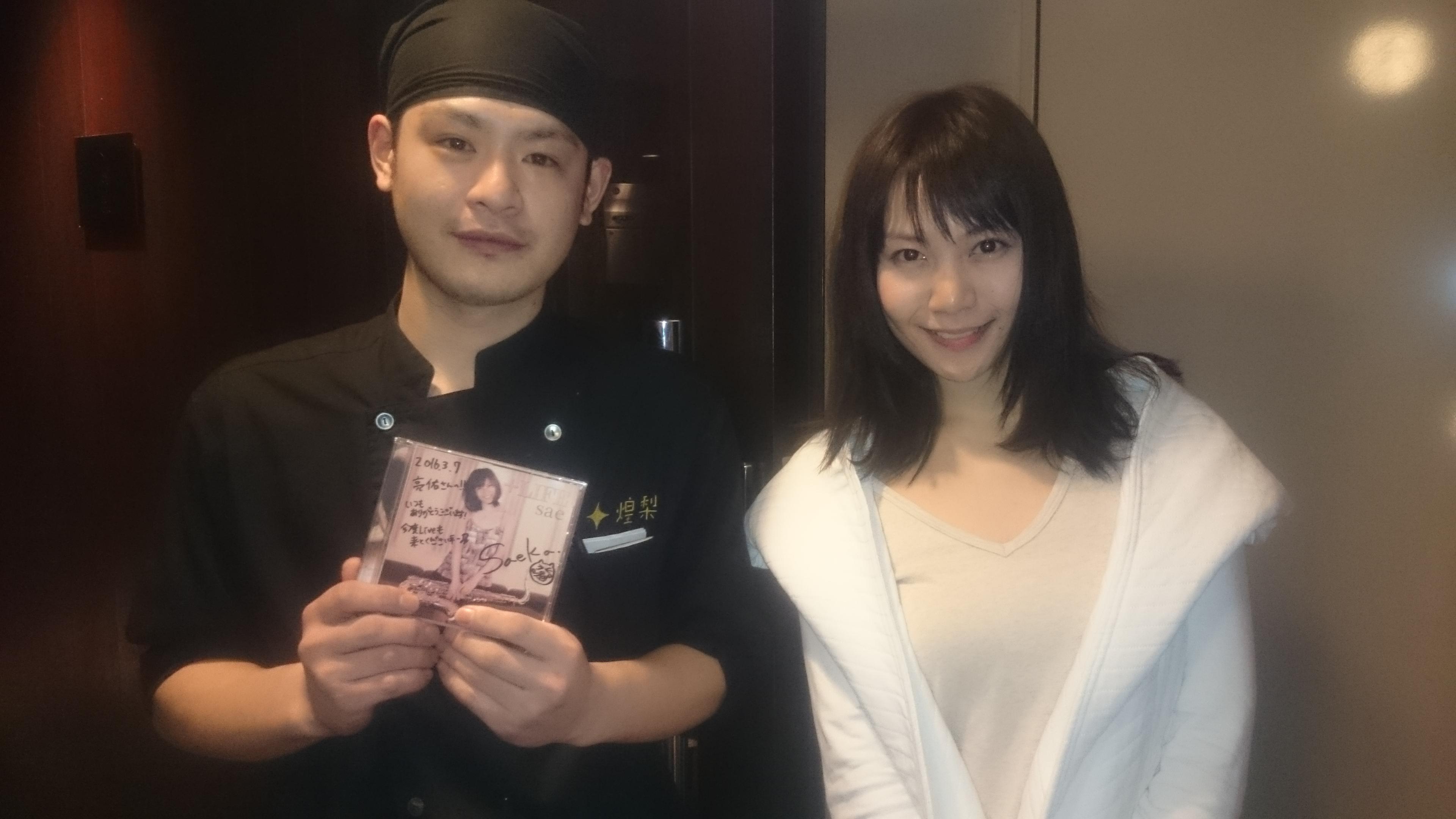 才恵加さんと、奈良君