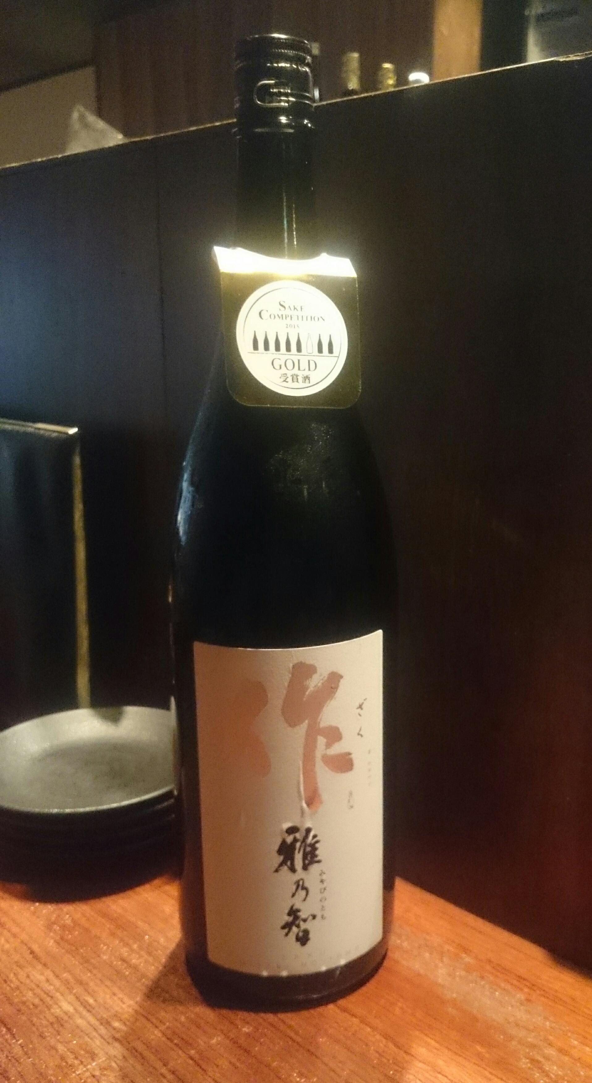 伊勢志摩サミットでの、日本酒!